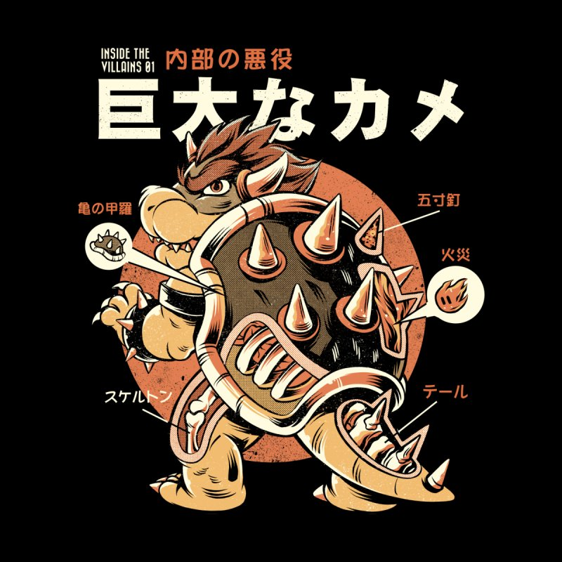Black Bowserzilla Men's T-Shirt by ilustrata