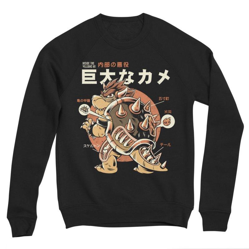 Black Bowserzilla Men's Sponge Fleece Sweatshirt by ilustrata