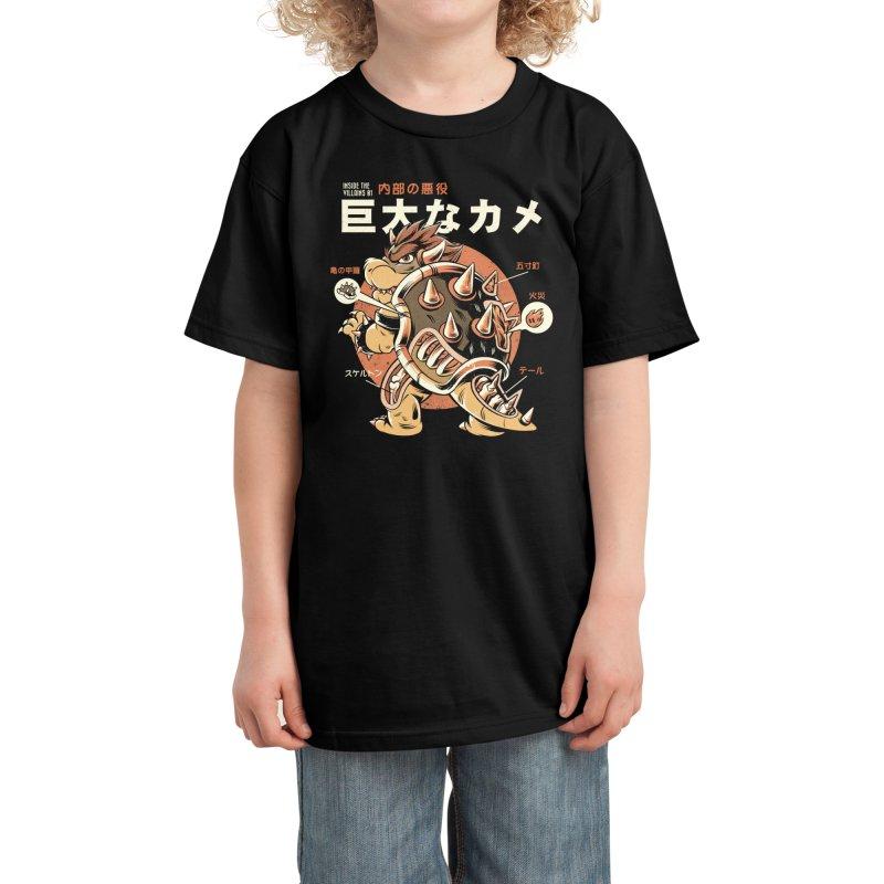 Black Bowserzilla Kids T-Shirt by ilustrata
