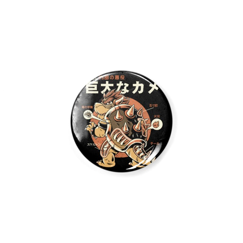 Black Bowserzilla Accessories Button by ilustrata