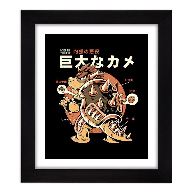 Black Bowserzilla Home Framed Fine Art Print by ilustrata