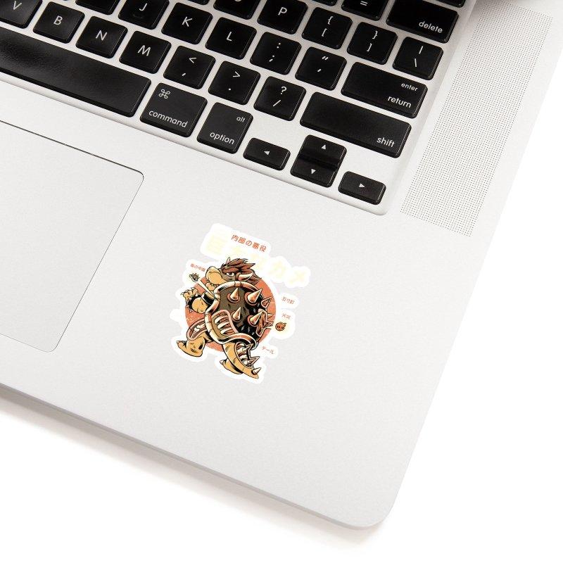 Black Bowserzilla Accessories Sticker by ilustrata