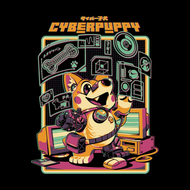 Cyberpuppy by ilustrata
