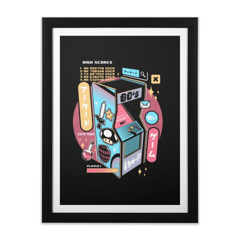 Nostalgic Home Framed Fine Art Print by ilustrata