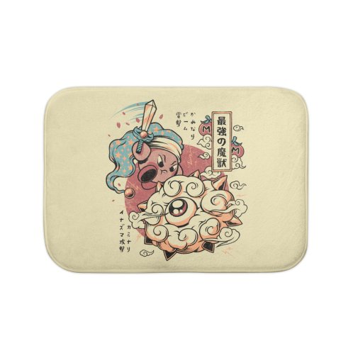 image for The Great Pink Ball of Kanagawa