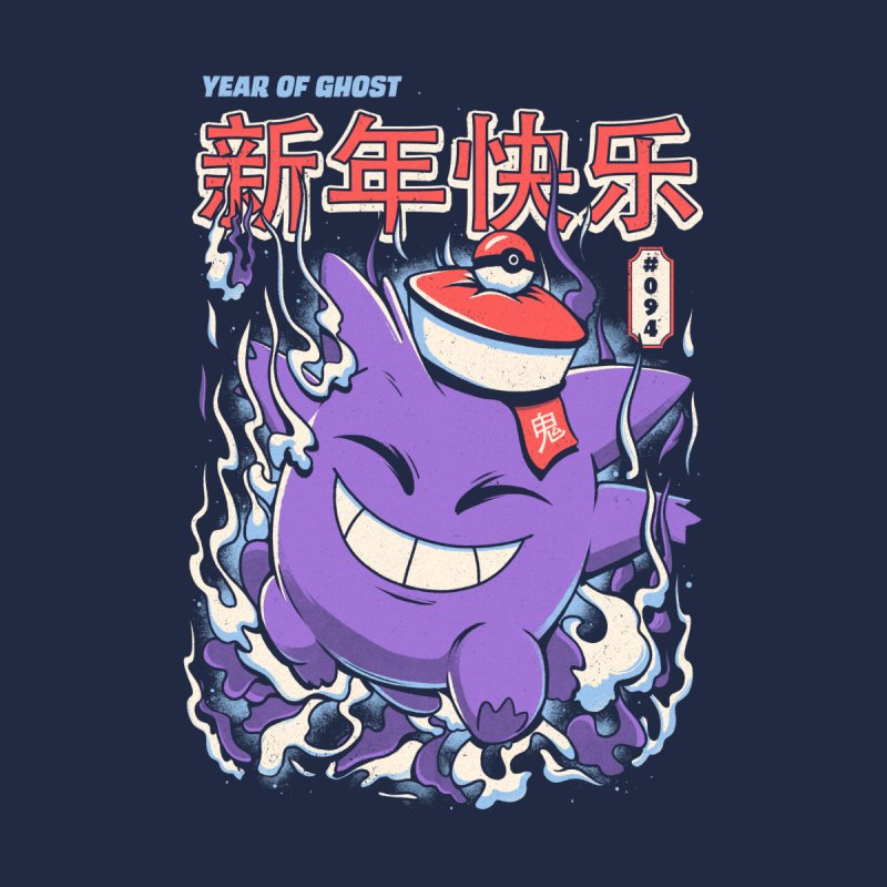 Year of the Ghost Men's T-Shirt by ilustrata