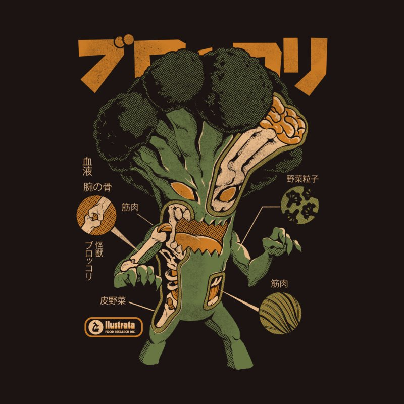 Broccozilla X-ray Men's T-Shirt by ilustrata