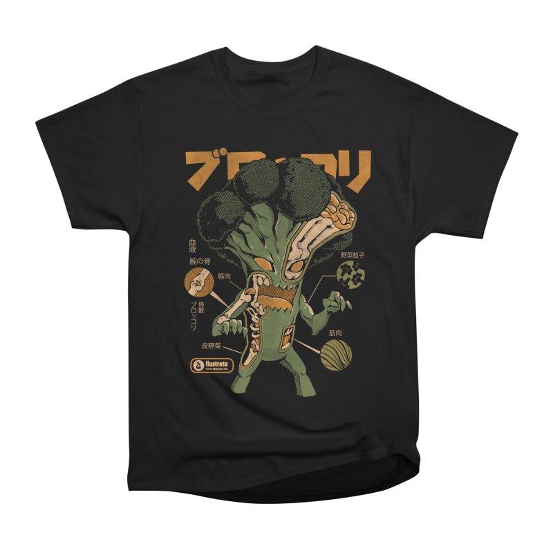 Broccozilla X-ray Women's T-Shirt by ilustrata