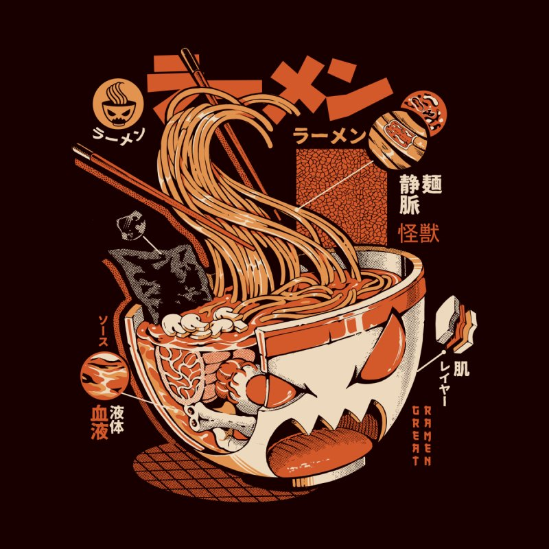 Black X-ray Great Ramen! Men's T-Shirt by ilustrata