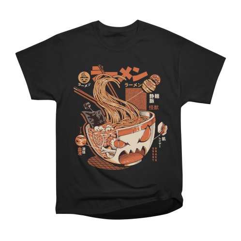 image for Black X-ray Great Ramen!