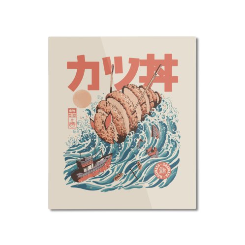 image for Katsuju