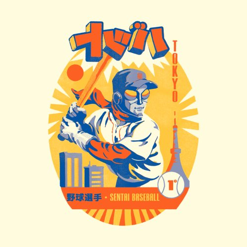 Design for Sentai Baseball League
