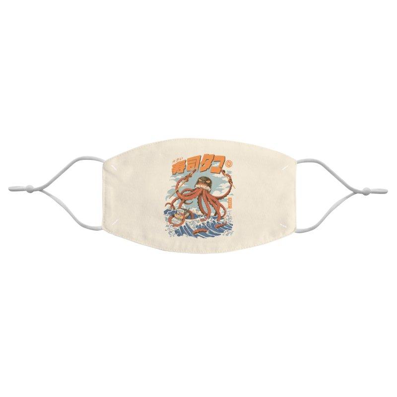 The Tako Sushi Accessories Face Mask by ilustrata