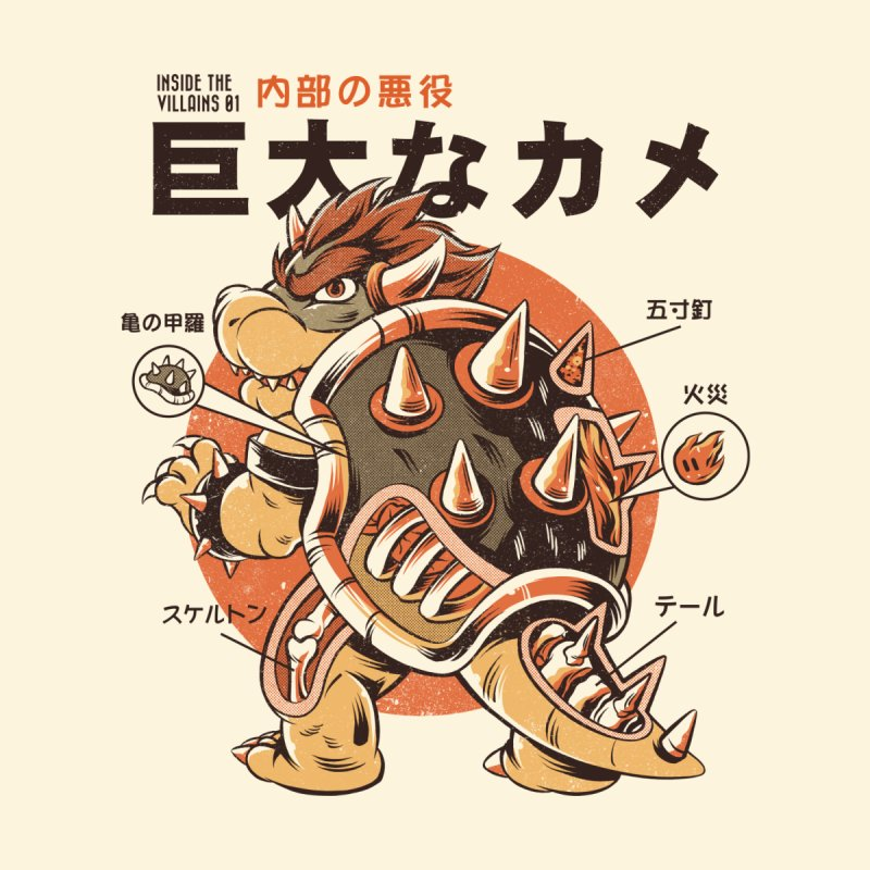 Bowserzilla Men's T-Shirt by ilustrata