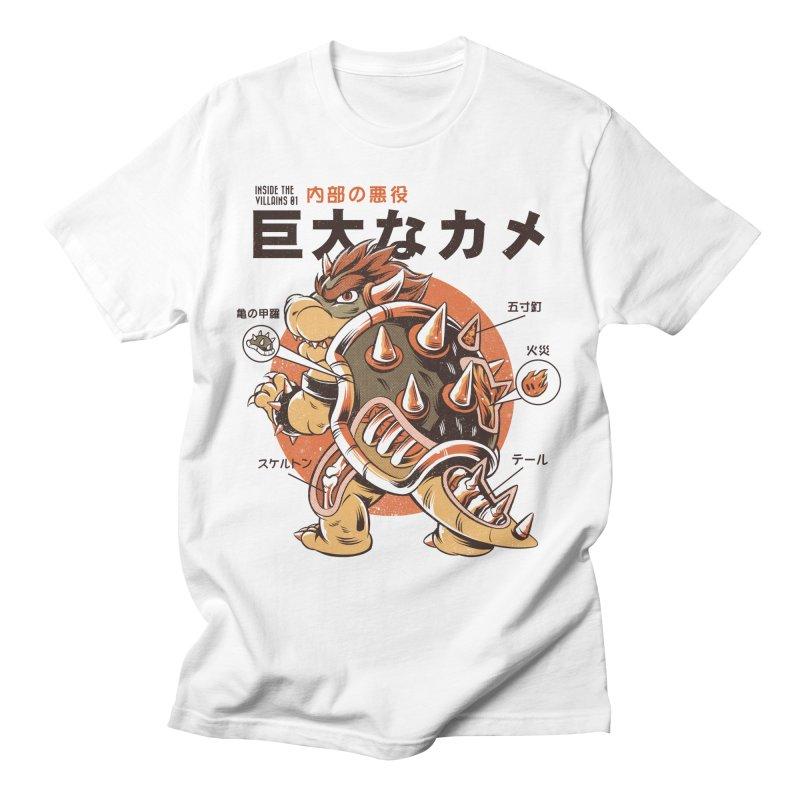 Bowserzilla Men's T-Shirt by ilustrata