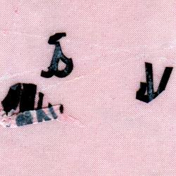 ilyya Logo