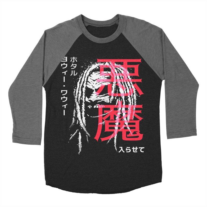 Fiendishly Men's Baseball Triblend Longsleeve T-Shirt by inbrightestday's Artist Shop