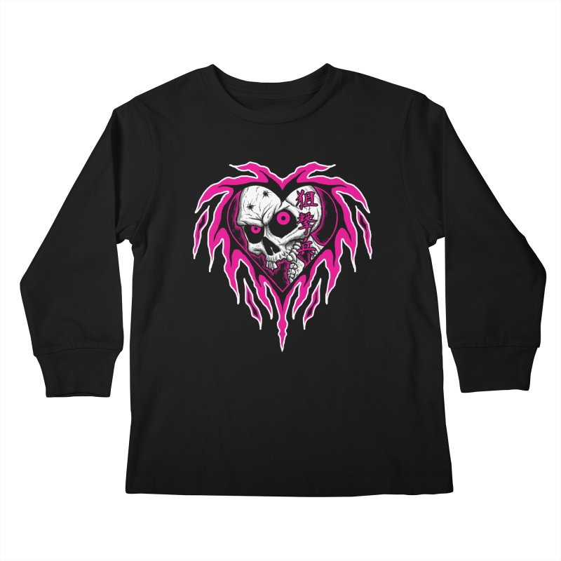 Sharpshooter Kids Longsleeve T-Shirt by inbrightestday's Artist Shop