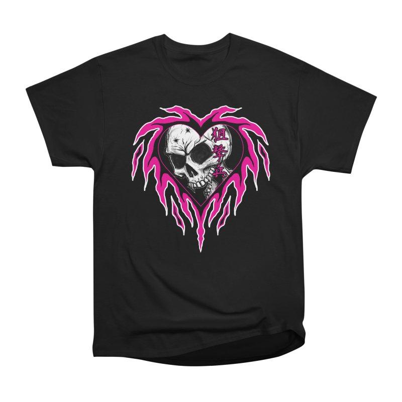 Sharpshooter Women's Heavyweight Unisex T-Shirt by inbrightestday's Artist Shop