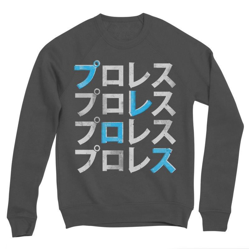 Puroresu (ブルー) Men's Sponge Fleece Sweatshirt by inbrightestday's Artist Shop