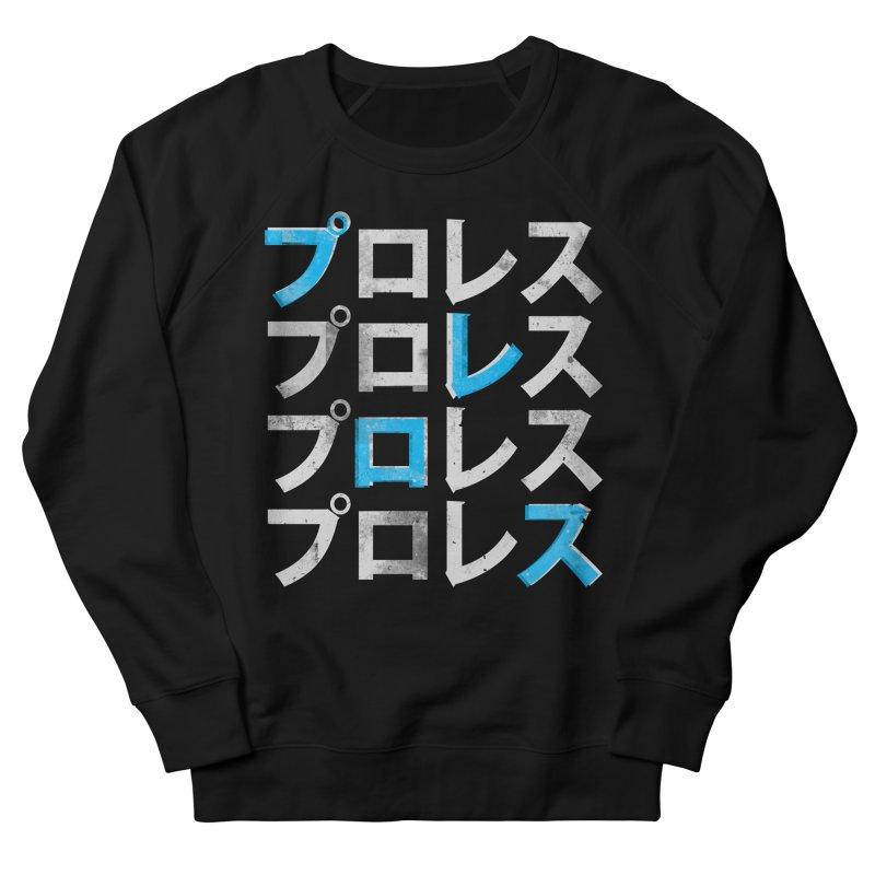 Puroresu (ブルー) Women's Sweatshirt by inbrightestday's Artist Shop