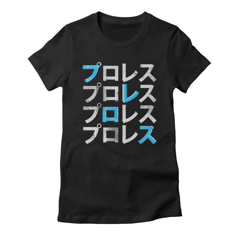 Puroresu (ブルー) Women's Fitted T-Shirt by inbrightestday's Artist Shop