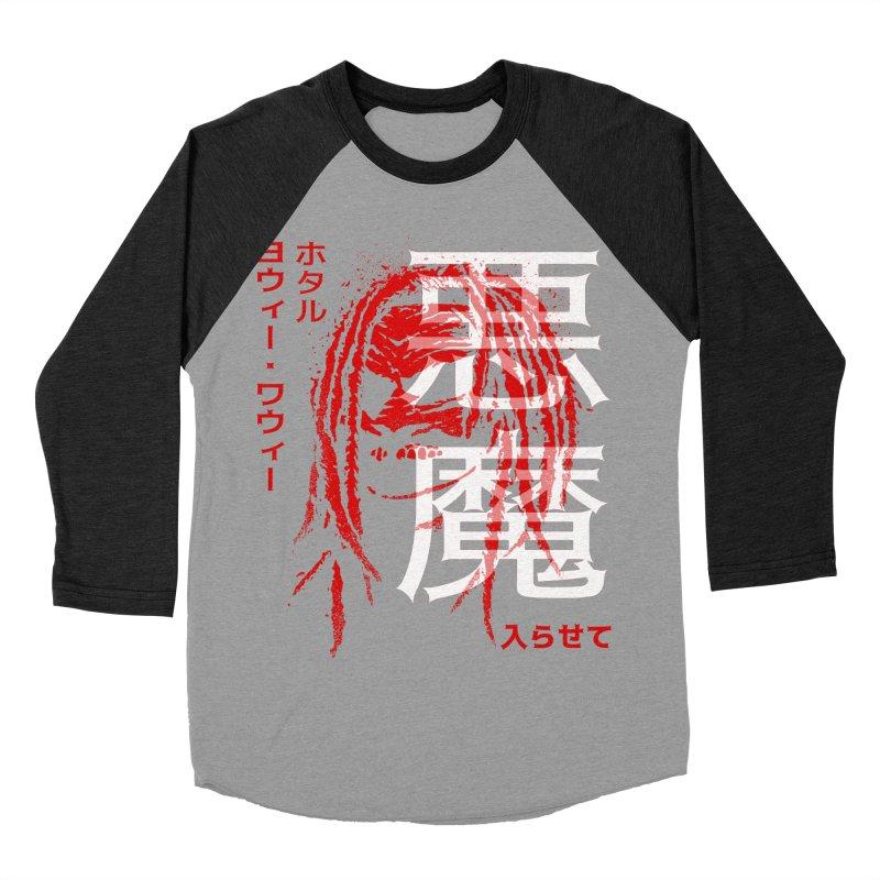 Fiendishly (赤) Men's Baseball Triblend Longsleeve T-Shirt by inbrightestday's Artist Shop
