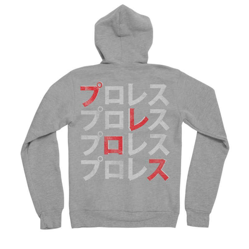 Puroresu Men's Sponge Fleece Zip-Up Hoody by inbrightestday's Artist Shop
