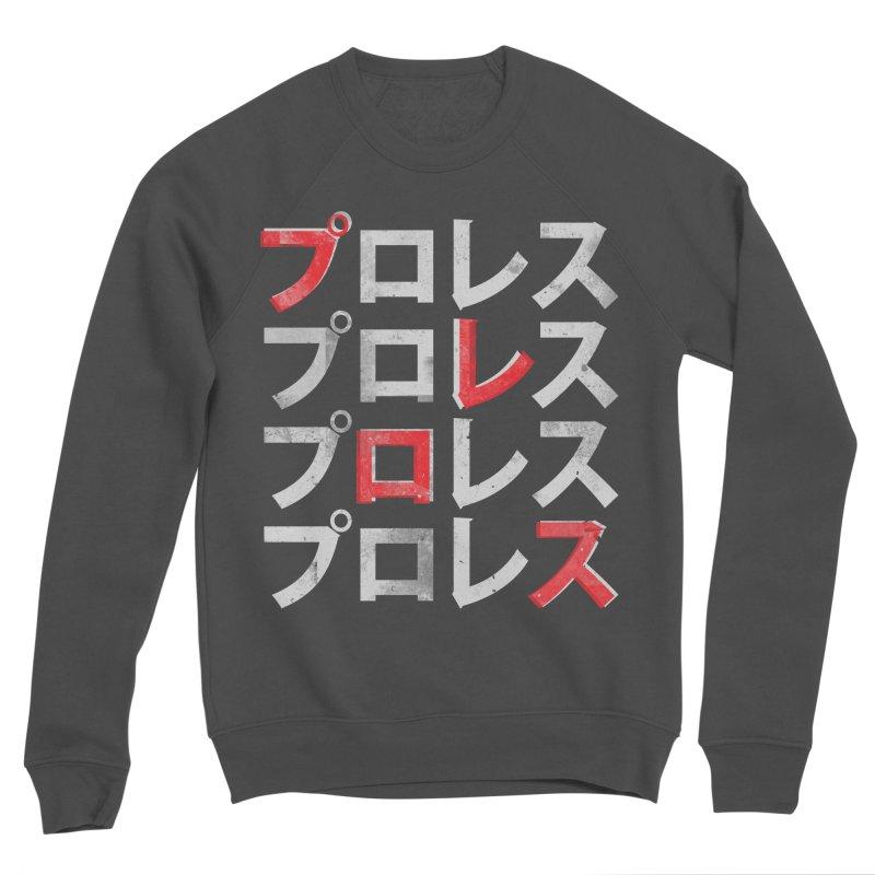 Puroresu Men's Sponge Fleece Sweatshirt by inbrightestday's Artist Shop