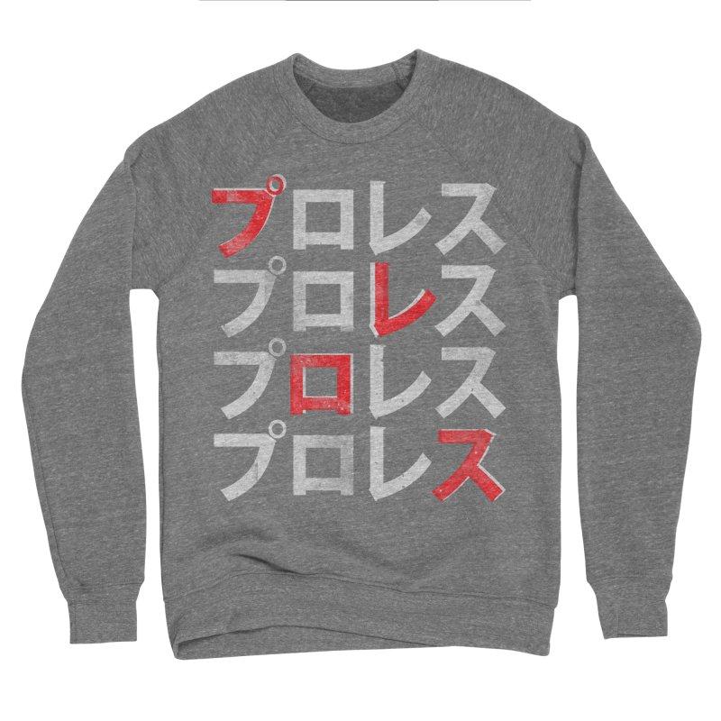 Puroresu Women's Sponge Fleece Sweatshirt by inbrightestday's Artist Shop