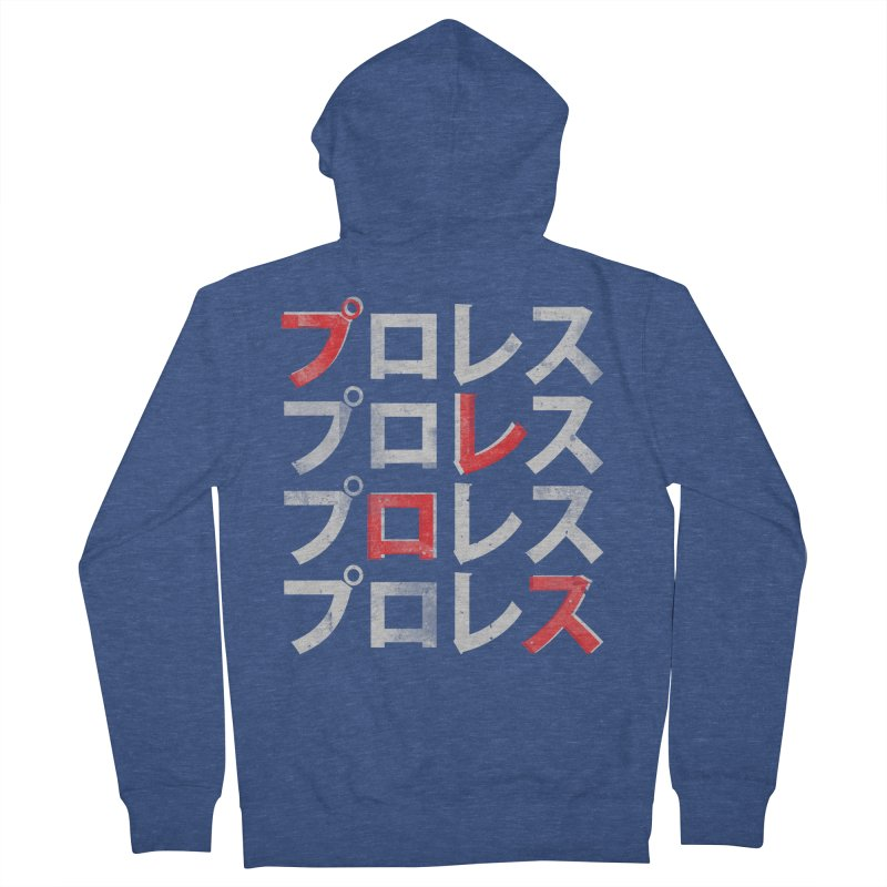 Puroresu Women's French Terry Zip-Up Hoody by inbrightestday's Artist Shop