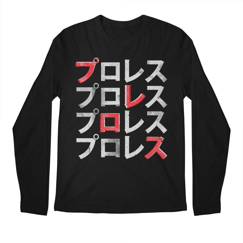 Puroresu Men's Regular Longsleeve T-Shirt by inbrightestday's Artist Shop