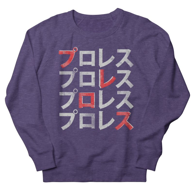 Puroresu Women's French Terry Sweatshirt by inbrightestday's Artist Shop