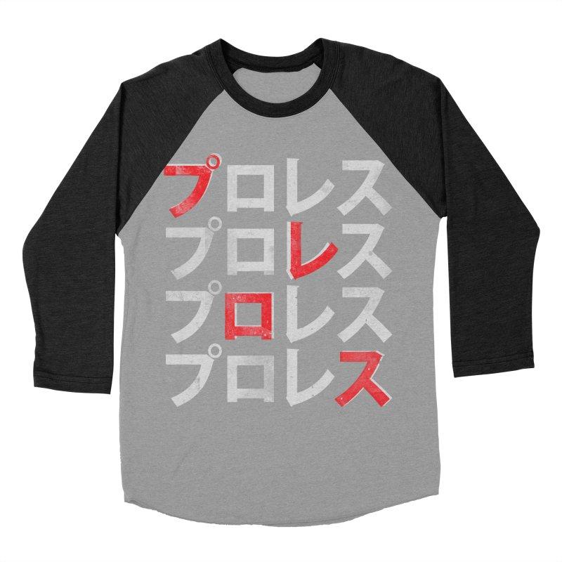 Puroresu Men's Baseball Triblend Longsleeve T-Shirt by inbrightestday's Artist Shop
