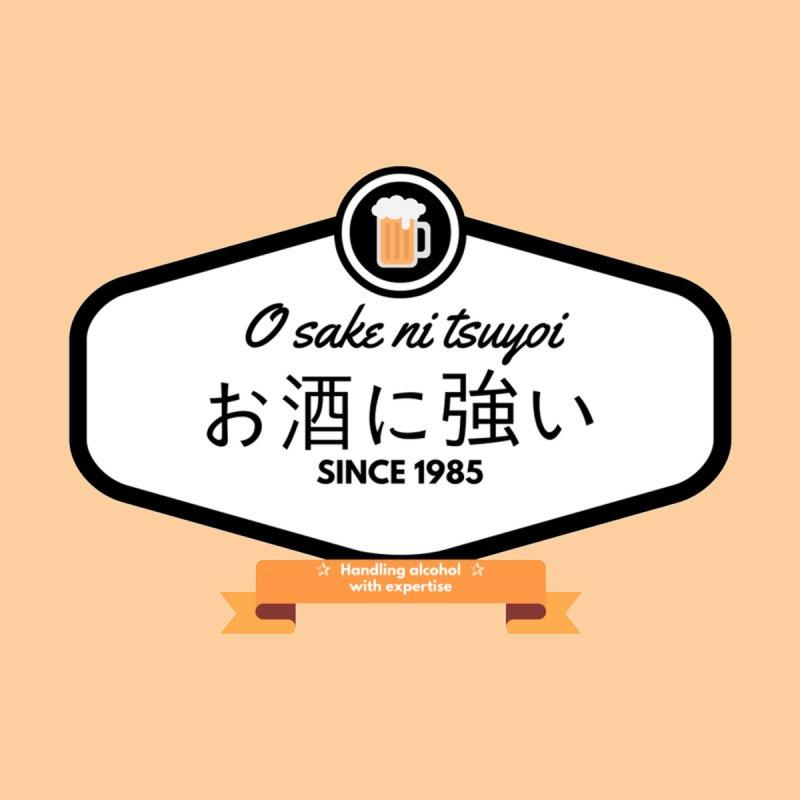O sake ni tsuyoi None  by itelchan's Artist Shop