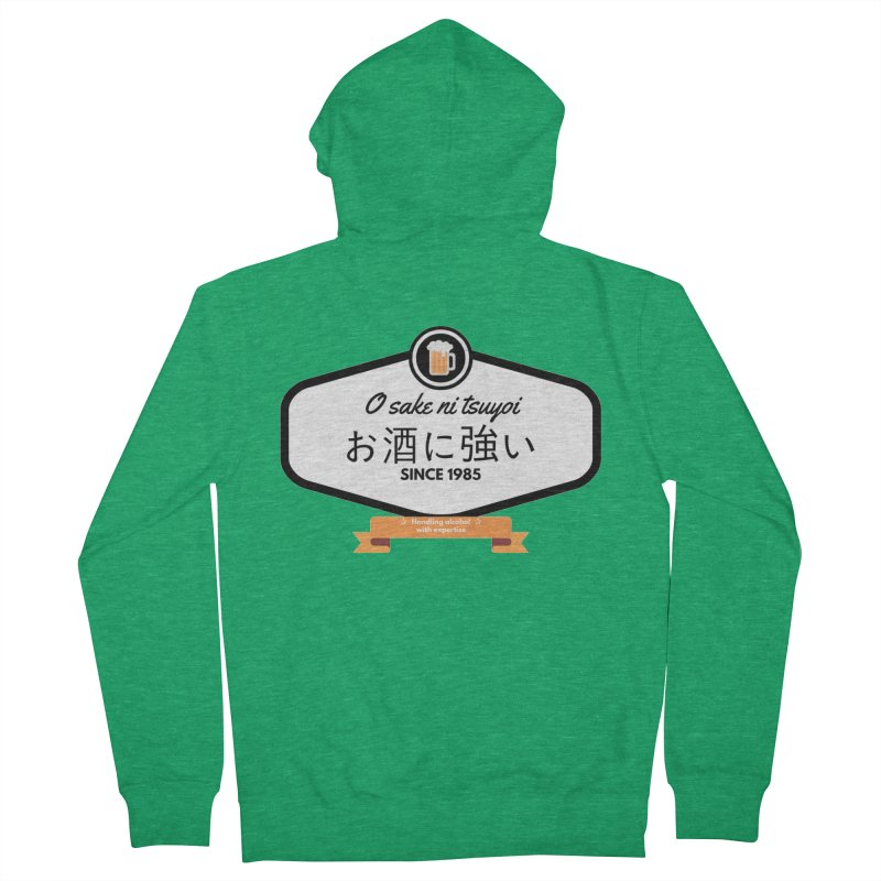 O sake ni tsuyoi Women's Zip-Up Hoody by itelchan's Artist Shop