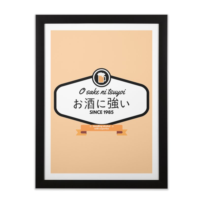 O sake ni tsuyoi Home Framed Fine Art Print by itelchan's Artist Shop