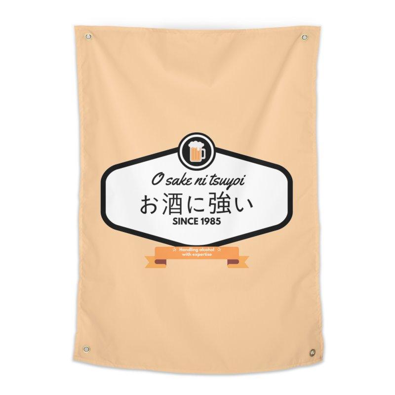 O sake ni tsuyoi Home Tapestry by itelchan's Artist Shop