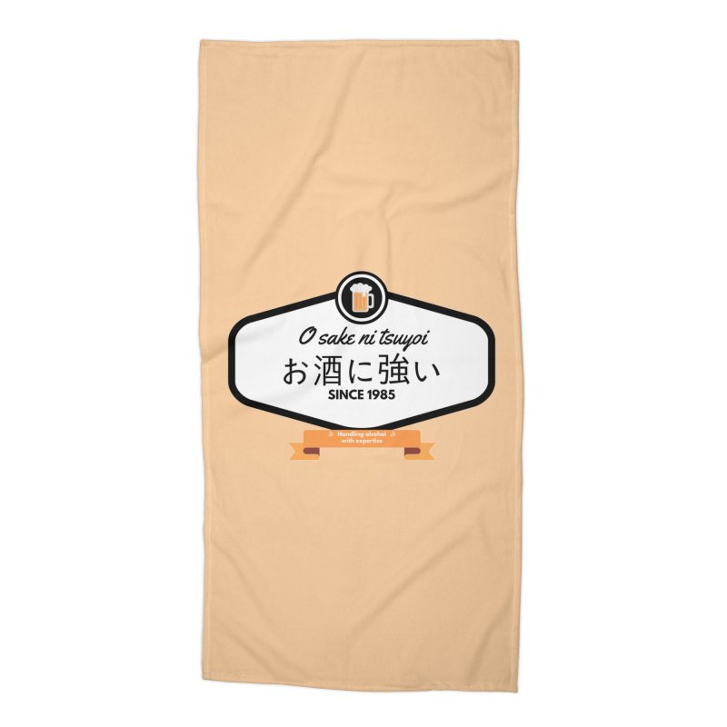 O sake ni tsuyoi Accessories Beach Towel by itelchan's Artist Shop