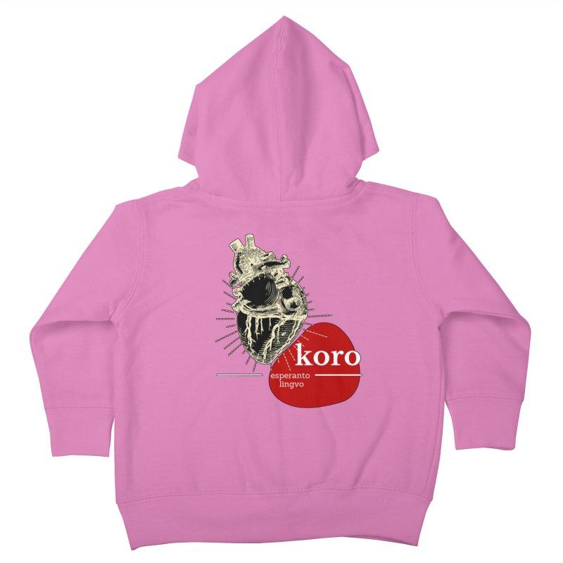 Koro - Esperanto Heart Kids Toddler Zip-Up Hoody by itelchan's Artist Shop