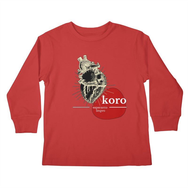 Koro - Esperanto Heart Kids Longsleeve T-Shirt by itelchan's Artist Shop