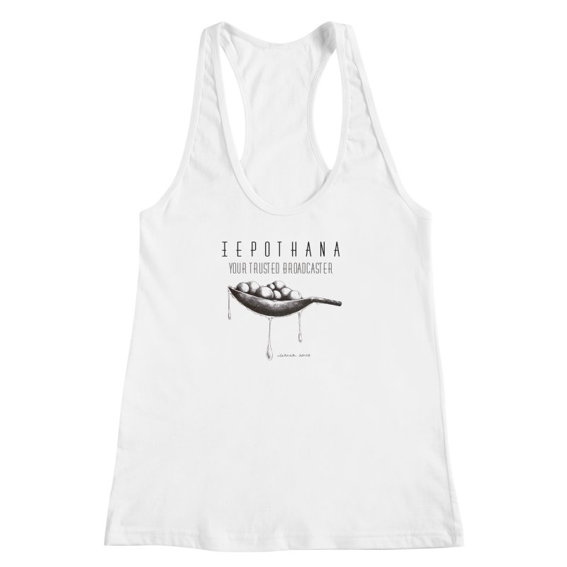 Your Trusted Broadcaster Women's Racerback Tank by it's Common Sense