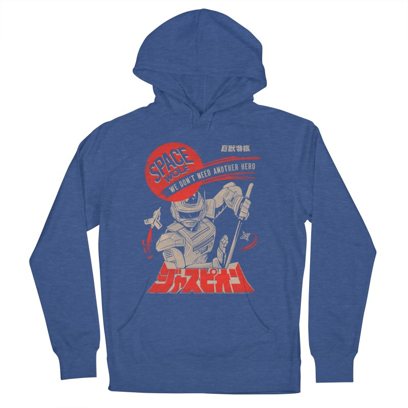 Space wolf Men's Pullover Hoody by jackduarte's Artist Shop