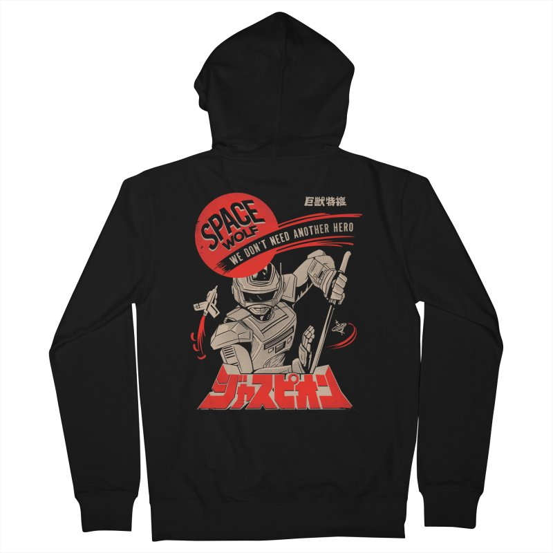 Space wolf Men's French Terry Zip-Up Hoody by jackduarte's Artist Shop