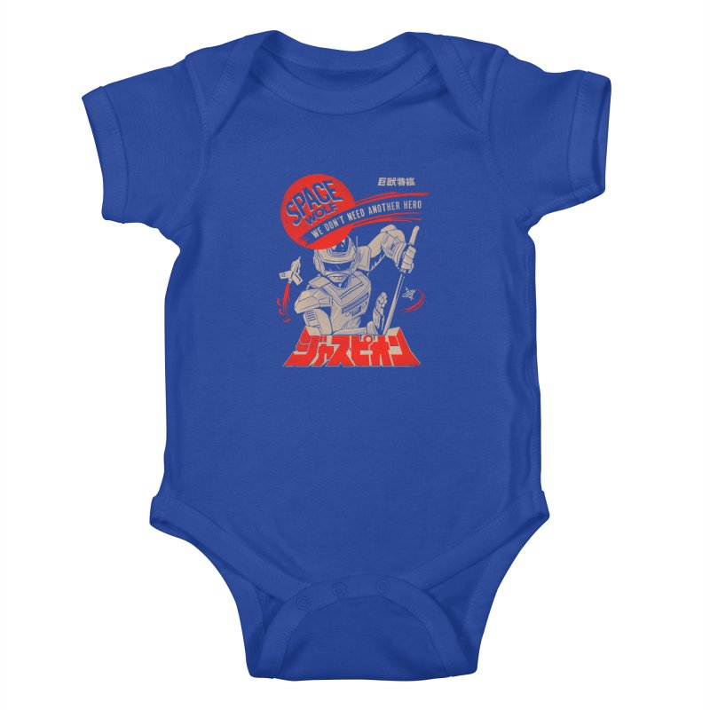 Space wolf Kids Baby Bodysuit by jackduarte's Artist Shop