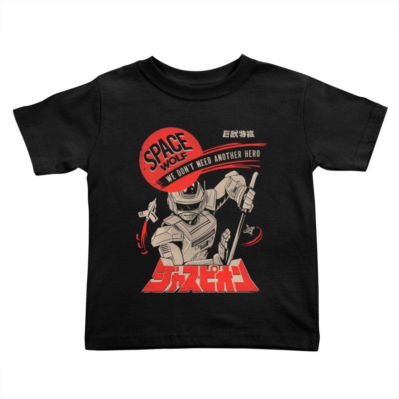 Space wolf Kids Toddler T-Shirt by jackduarte's Artist Shop