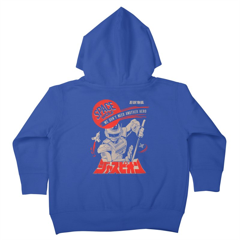 Space wolf Kids Toddler Zip-Up Hoody by jackduarte's Artist Shop
