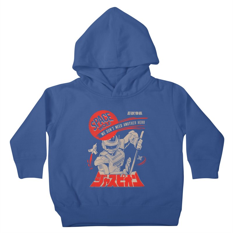 Space wolf Kids Toddler Pullover Hoody by jackduarte's Artist Shop