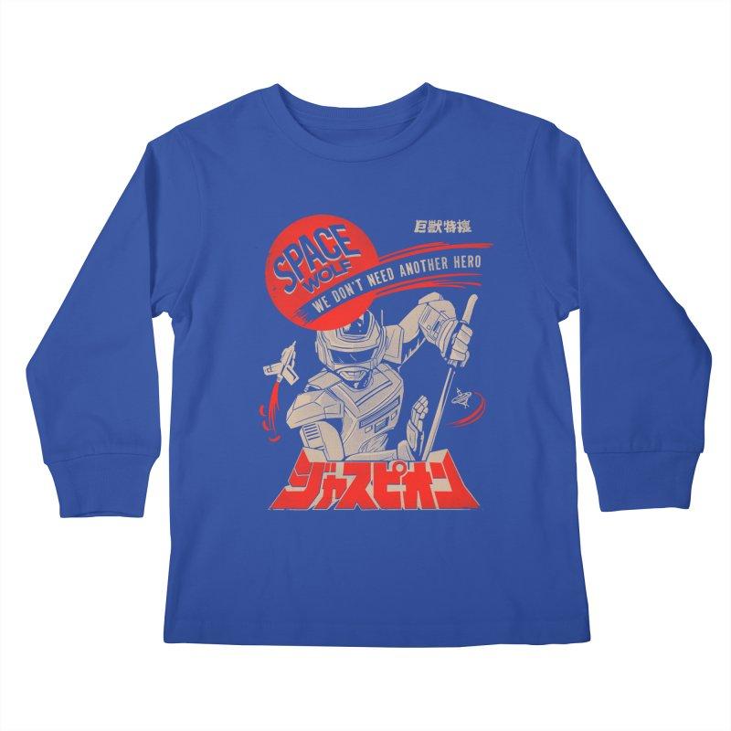 Space wolf Kids Longsleeve T-Shirt by jackduarte's Artist Shop