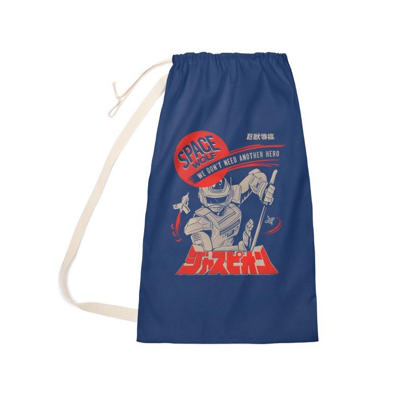 Space wolf Accessories Bag by jackduarte's Artist Shop